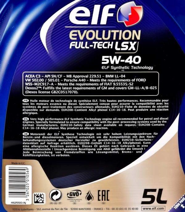 ELF EVOLUTION FULL-TECH LSX 5W40 5L