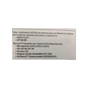 MOBIL 1 ESP FORMULA 5W30 5L